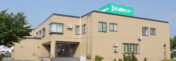 旭川がん検診センターのイメージ画像